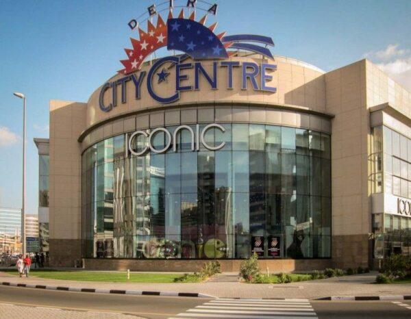 Dubai Mall - City Centre Deira Has More Than 300 Retail Outlets And Restaurants