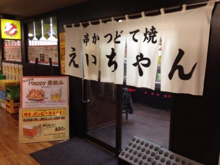 10 Cheap Places to Eat in Tokyo - KUSHIKATSU EICHAN Offers A Lot of Meal Deals