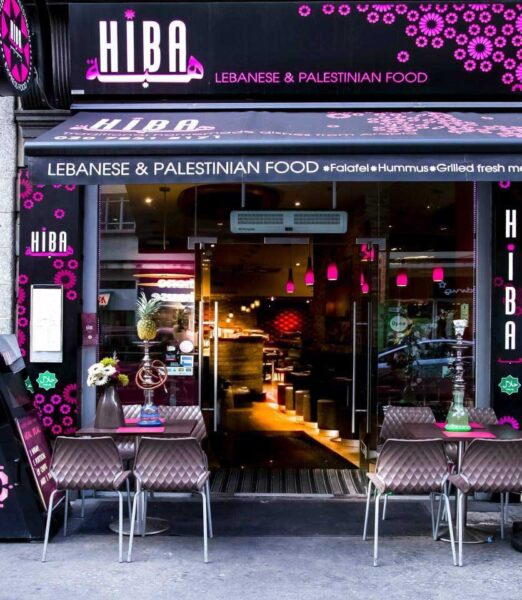 Cheap Places to Eat in London - Hiba Express A Good Place For Falafel And Shawarma