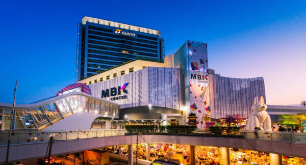 Bangkok Shopping - MBK Bangkok A good Place to Buy Used Mobile Phones