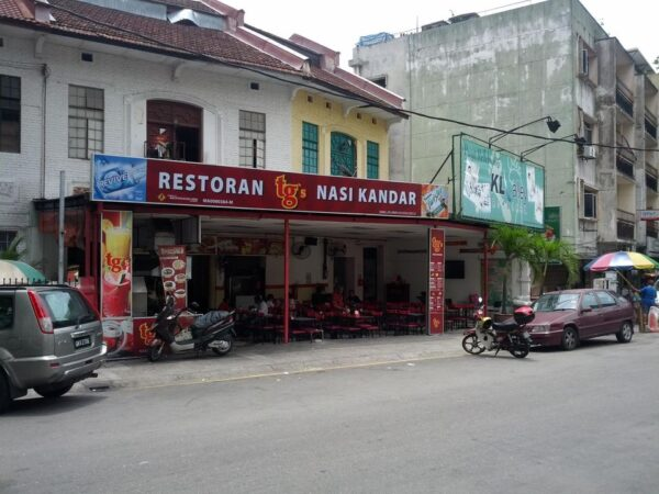 Cheap and Nice food in kl - Tg's Nasi Kandar is A Good Indian Restaurant For Naan And Tandoori