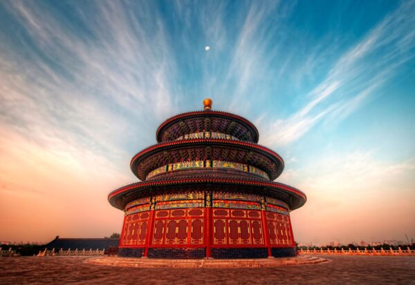 World Famous Temples - The Temple of Heaven is Located in Forbidden City