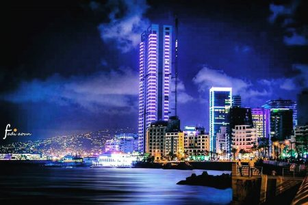 Top Bars in Beirut