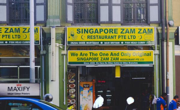 Best Affordable Restaurants in Singapore - Zam Zam A Good Place For Roti Prata, Murtabak & Nasi Biryani