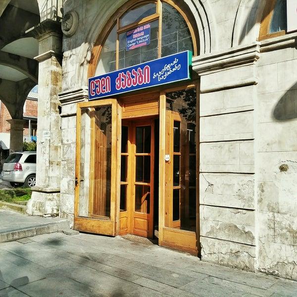 Top Restaurants in Kutaisi - Bikentia's Kebabery Designed in The Old Soviet Style