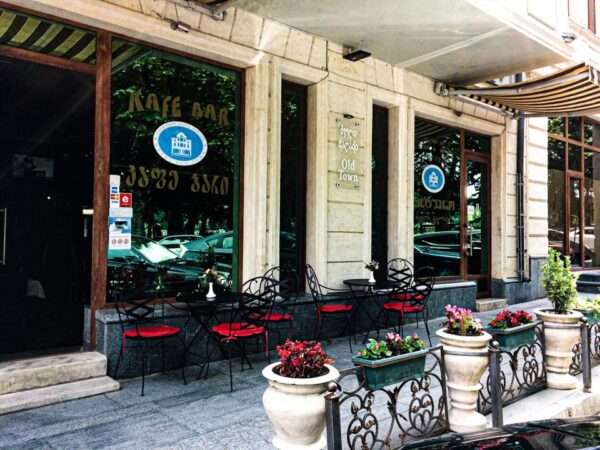 "Georgia Travel Tips - Cafe-Bar ""Old Town"" is Located At 3/4 Joseb Grishashvili Street"