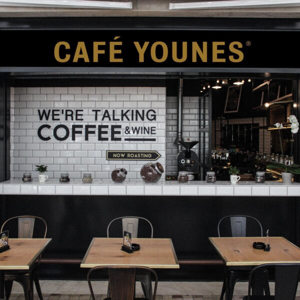 Top Cafes In Beirut - Cafe Younes is in Operation Since 1935 With Three Branches