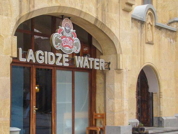 Tbilisi Breakfast - Lagidze Water is Where The Menu is Very Straightforward