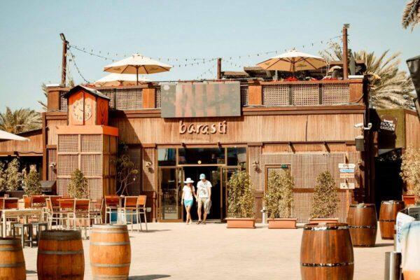 travel guide UAE - Barasti Beach Includes Classic Live Music And A Restaurant