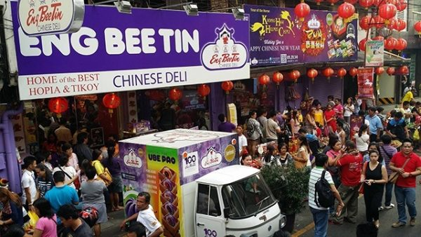 Manila Food Guide - Eng Bee Tin Offers Some of The Best Hopia in Town