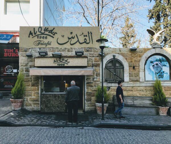 Jordan Travel Tips - Falafel Al Quds is Located At Rainbow St Selling Falafel