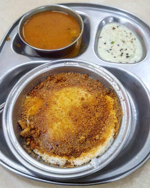 Ram Ashraya Restaurant