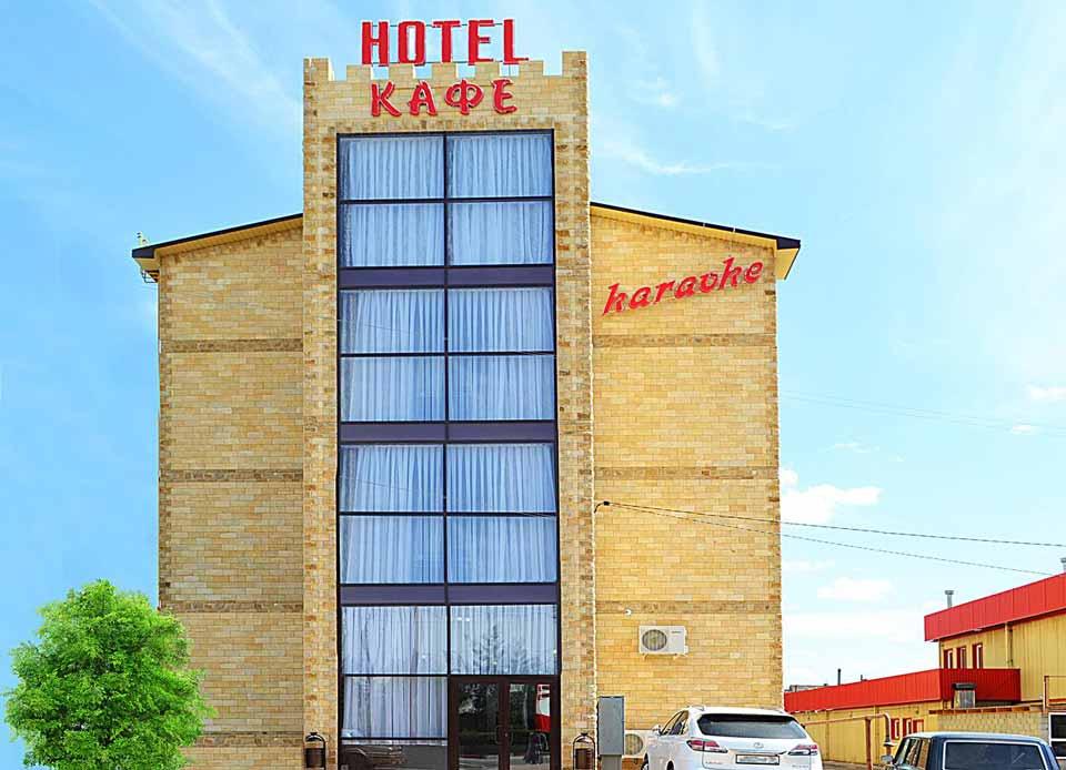 Gold Hotel Volgograd