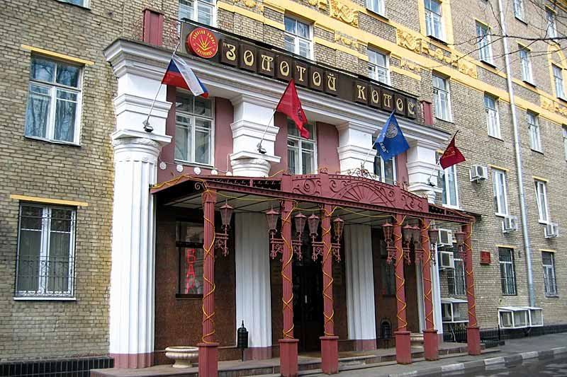 Hotel Zolotoy Kolos Moscow