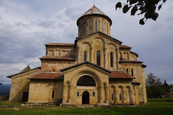 Kutaisi Tourism Places - Gelati Monastery is Located 11 km Away From Kutaisi