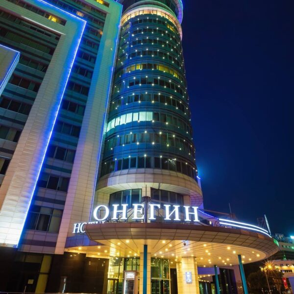 Hotels in Yekaterinburg - Onegin Hotel is The Second Largest Hotel in The City