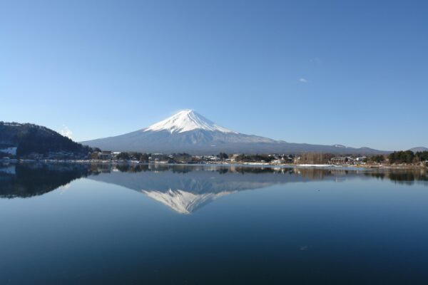 5 Most Famous Volcanoes in Japan - Mount Fuji is Where Climbing is Very Popular