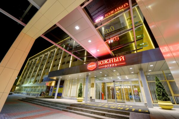 Travel Guide Russia - Yuzhny Hotel is The Second Most Affordable Hotel With Airport Shuttle Service