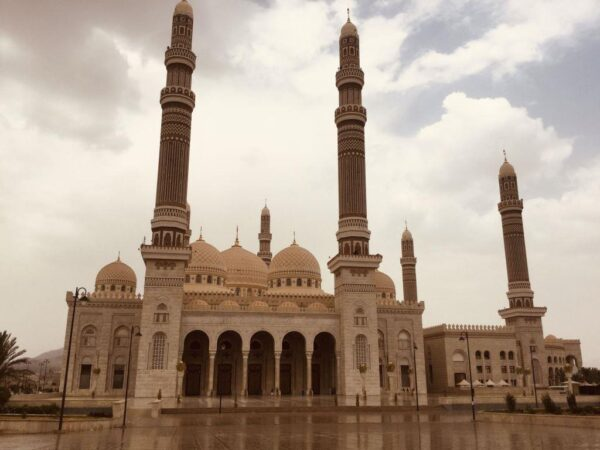 The 10 Most Beautiful Mosques in The World - Al-Saleh Mosque is Situated on The Southern Side of Sana'a