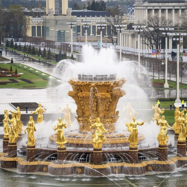 Travel Guide Russia - All-Russian Exhibition Center Has More Than 150 Exhibitions