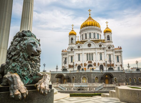 Cathedral of Christ the Saviour is Historical And Cultural Part of Russia - Moscow Tourist Attractions Guide