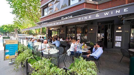 Best Restaurants in Taksim Square - Faros Restaurant Taksim Famous For its Sujuk or Turkish Sausage