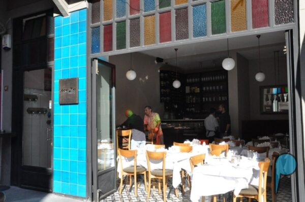 Turkey Travel Tips - Meze By Lemon Tree is Located Next to The Pera Hotel