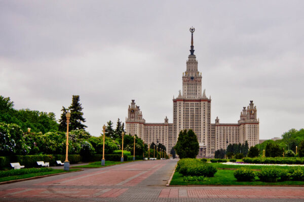 Moscow State University Was Founded in 1755 - Moscow Tourist Attractions Guide