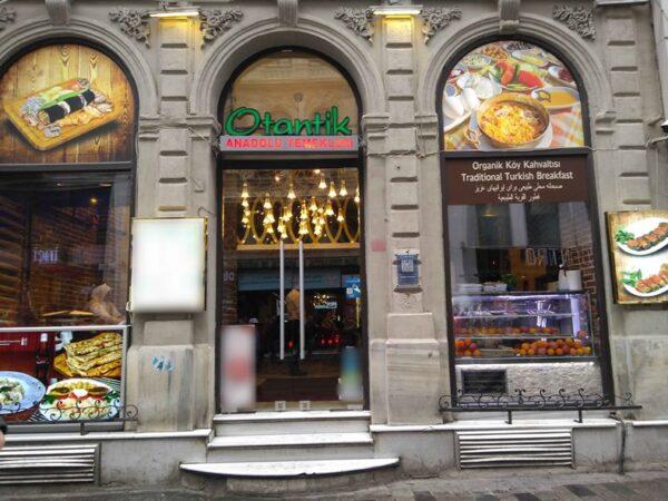 Best Restaurants in Taksim Square - Otantik One of The Best Restaurants in The City