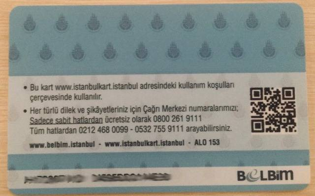 istanbulkart - istanbulcard Has An Expiration Date And is Only Valid For 3 Years