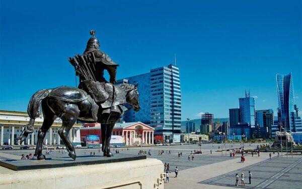 city of Ulaanbaatar