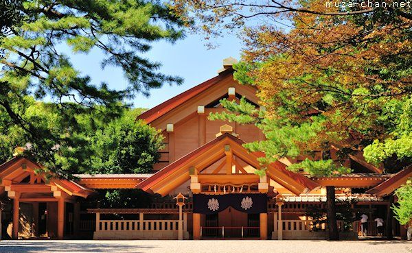 Japan Travel Tips - Atsuta Jingu One of The Remaining Emblems