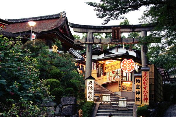 Kiyomizu-dera Temple - Japan's most spectacular tourist destinations