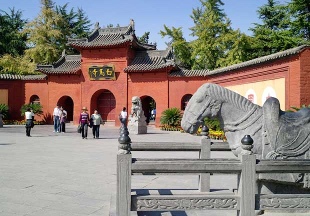 Beautiful Temples of Ancient China - White Horse Temple The First Buddhist Temple in The Country