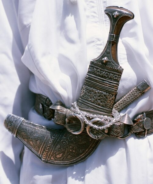 Middle East Travel Guide - Khanjar is The Symbol Of The Local Culture of The Country