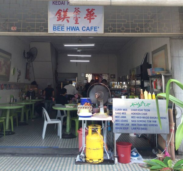 Chinese Malay Food - Bee Hwa Cafe is serving Halal Food Penang Style Including Curry Mee