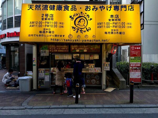 Best Restaurants in Osaka - Yamachan is A Popular Place For Takoyaki Snack