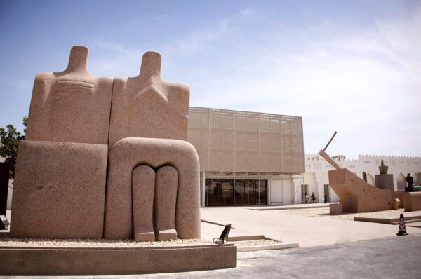 Qatar Tourist Attractions - Arab Museum of Modern Art is A Doha Museum For Cultural Enthusiasts