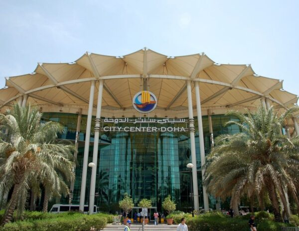 Best Malls in Doha - City Center Mall Doha HAs Ice Skating Rink And Stylish Restaurants