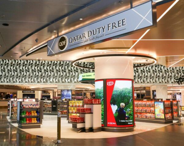 Airport Qatar - Hamad International Airport Facilities Has A Duty Free And 24/7 Restaurants