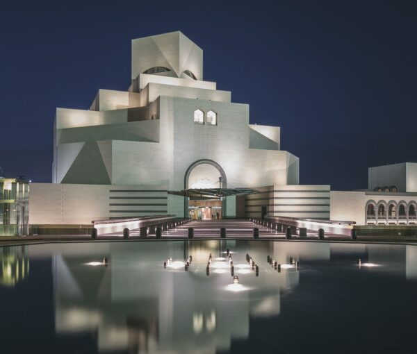 Qatar Tourist Attractions - Museum of Islamic Arts Provides A Beautiful View of The City