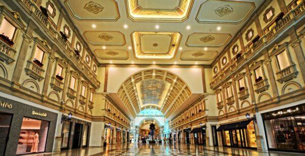 Top Malls in Qatar