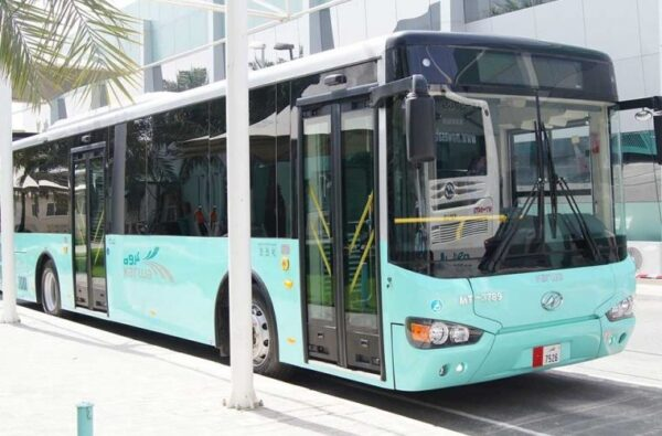 Transportation - For Using Bus in Qatar You Need to Use By A Karwa Smartcard