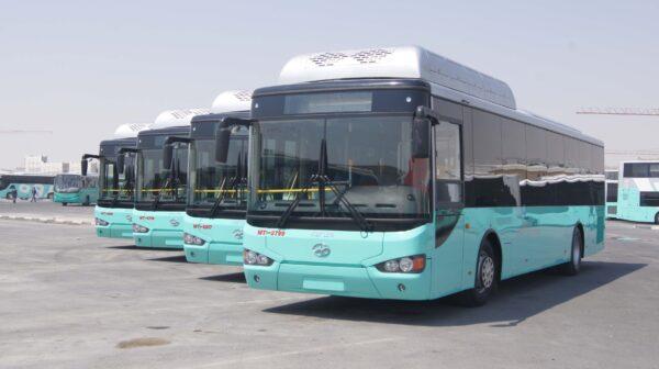 Doha Public Transport Guide
