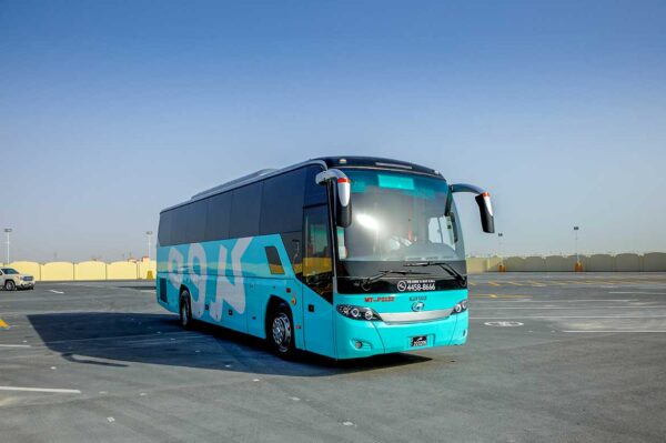 Qatar Travel Tips - Qatar Buses Operate by Using The Karwa Smart Card From Mowasalat