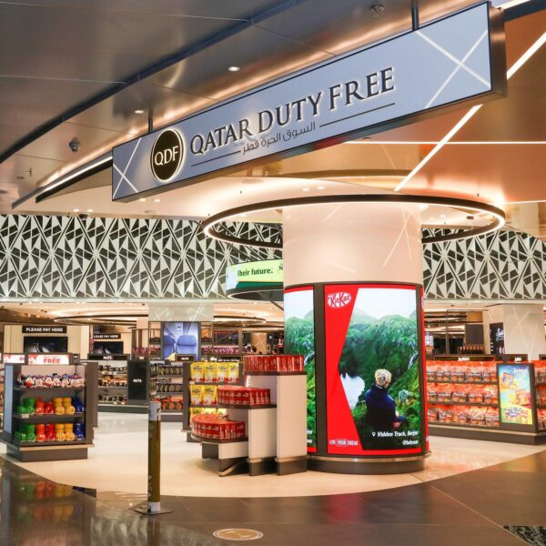 How to get Tobacco Doha City - Qatar Duty Free is in Hamad International Doha Airport