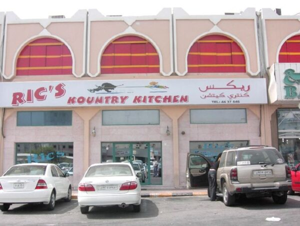 Qatar Travel Tips - Ric's Kountry Kitchen Offers Hamburgers And Hearty Meals