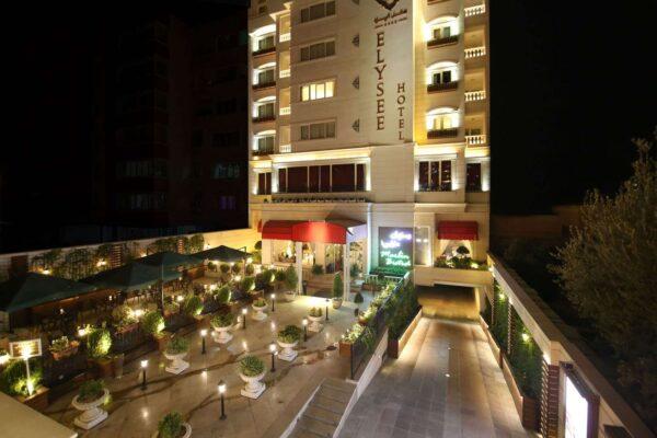Travel Guide Iran - Elysee Hotel
